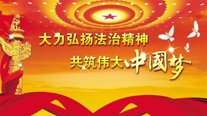 zhongguo meng 1